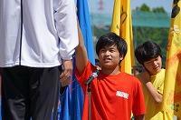 選手宣誓(体育委員長)